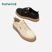 热风男士系带休闲鞋H20M9112