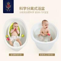 婴儿浴盆可坐可躺新生儿洗澡盆通用大号幼儿宝宝沐浴桶