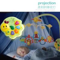 婴儿玩具 婴儿床铃音乐旋转夜灯遥控0-1岁床头摇铃3-6-12个月