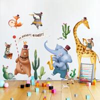 大型幼儿园学校教室布置卡通墙贴纸可爱动物儿童房间装饰墙壁贴画 图片色 特大