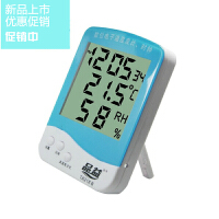 (超大屏+三通道 +时间+温度+湿度同时显示)电子 温度计 室内温度计 家用湿度计 温度湿度计 高精确 品益T-218B