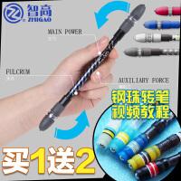 智高转转笔金属V5解压玩具V11比赛珍藏版专用笔V6初学者抗摔转笔