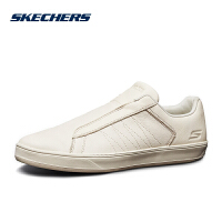 【斯凯奇大牌日】Skechers斯凯奇男鞋新款吴尊同款健步一脚套 休闲运动鞋 54349