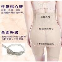 美体塑身裤安全裤收腹提臀高腰内裤薄款孕妇产后收腹裤女