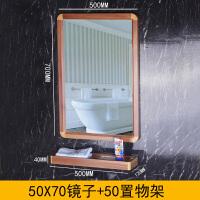 浴室镜子卫生间镜子壁挂 洗漱梳妆镜子太空铝卫浴镜子带置物架柜 其他