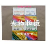 二手 全新版大学英语 综合教程1-4册 全套4本