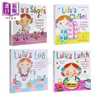 【中商原版】露露生活小习惯 Lulu 绘本4册 Lulu Shoes 低幼启蒙 亲子绘本 触摸书 纸板书 生活习惯培养