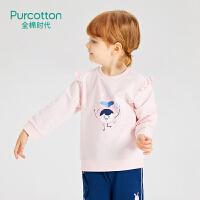 全棉时代婴儿套头卫衣樱花粉
