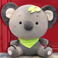 考拉毛绒玩具抱抱熊大号玩偶布娃娃女孩公仔可爱抱枕萌送女友