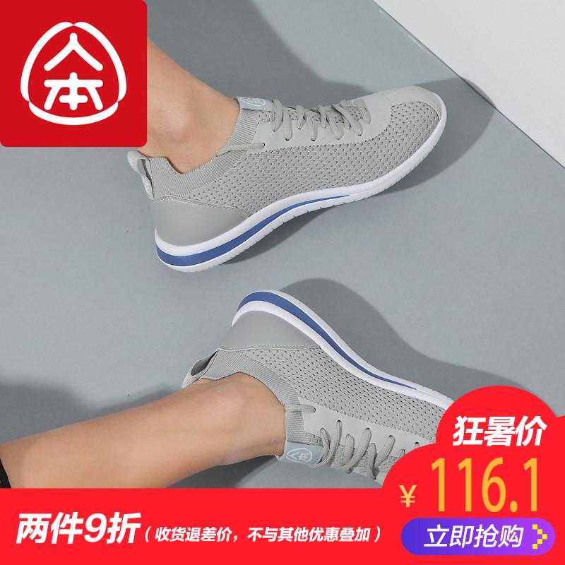 人本男士夏季新款低帮系带运动休闲鞋子 2019黑色潮流透气跑步鞋