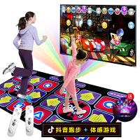 抖音跑步毯双人3D体感发光跳舞毯电视电脑两用家用手舞足蹈游戏机