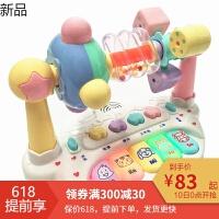 新生儿宝宝早教婴儿玩具0-1岁音乐摇铃3-6-7月男女孩1-12个月 乐园 充电版