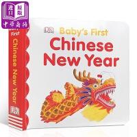 【中商原版】宝宝的中国农历新年 英文原版 Baby's First Chinese New Year 纸板书