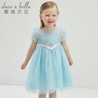 戴维贝拉女童连衣裙儿童裙子2021夏装新款女宝宝公主裙网纱短袖