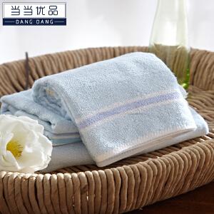 当当优品 竹纤维毛巾90g对装 34*76 吸水面巾 彩虹条