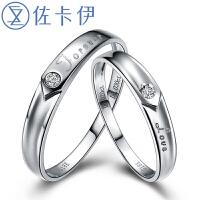 佐卡伊白18K金钻戒钻石对戒指情侣对戒求婚戒指女戒