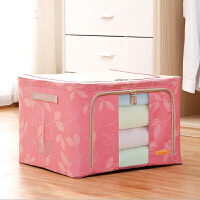 牛津布带拉链可视窗不锈钢架百纳箱衣物收纳箱整理箱 11L粉色树叶30*23*16cm