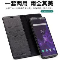 包邮支持礼品卡 三星 s9 手机壳 真皮 s9+ plus 手机套 插卡 翻盖 商务 二合一 支架 皮套