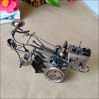 创意礼品复古金属模型摆设创意书桌家庭家居装饰工艺品书架摆件创意礼品