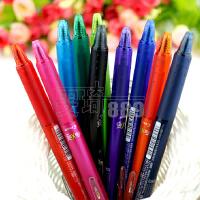 日本PILOT百乐可擦笔0.5mm按动可擦水笔LFBK-23EF彩色中性笔