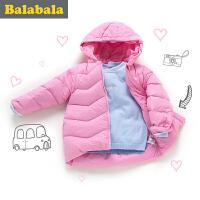 巴拉巴拉童装女童羽绒服小童宝宝冬装儿童羽绒外套女轻