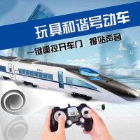仿真高铁列车模型电动遥控火车玩具高铁和谐号遥控轨道火车