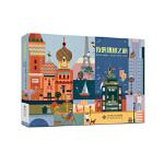 我的环球之旅 Lotta Nieminen 9787303225545 北京师范大学出版社