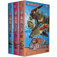 儿童动画片DVD光盘 果宝特攻3全集 1-52集 12DVD高清碟片