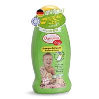 达罗咪男童洗发沐浴二合一男孩洗发水儿童洗发液沐浴露温和3-13岁