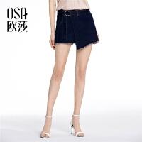 OSA欧莎2018夏装新款 简约通勤牛仔短裤裤裙B53013
