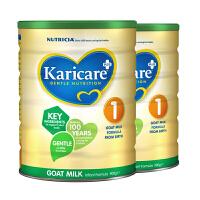 原装进口 保税仓发货 Karicare 新西兰 可瑞康 羊奶粉 1段 0-6个月 900g正品保障