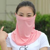 夏季防晒口罩透气加大护颈防紫外线女士骑行防晒防护遮阳面纱面罩