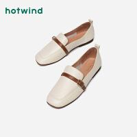 【2.29-3.2 2件3折】女士百搭职业工作鞋H02W9105
