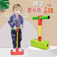 儿童青蛙跳玩具幼儿园小学生弹跳感统训练器材体育蹦跳杆跳跳杆