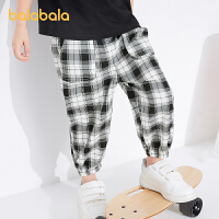 【2件6折价:89.9】巴拉巴拉男童裤子宝宝长裤儿童装2021新款夏装