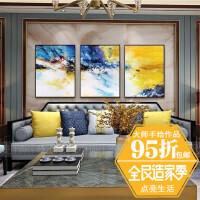 抽象油画手绘 纯手工客厅沙发背景墙挂画原创三联 装饰画油画定制 80*160单幅横版 单幅