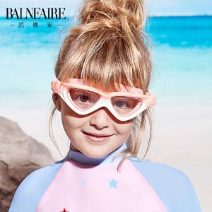 【全场包邮】范德安儿童新款泳镜高清防雾大框游泳眼镜糖果撞色男女童泳镜