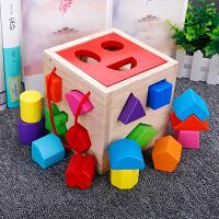 儿童形状配对盒1-2-3岁宝宝积木玩具4-6周岁多孔图形认知