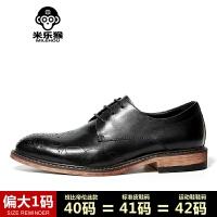 米乐猴 潮牌秋季布洛克款式雕花男鞋英伦复古商务正装皮鞋男士休闲鞋婚鞋男鞋