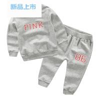 男童PINK运动套装2018春装新款儿童装运动套头套装宝宝舒适衣裤潮