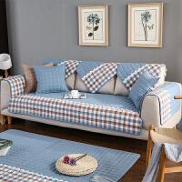 夏季沙发垫布艺简约四季通用防沙发套罩巾