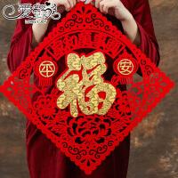 中国结小号挂件客厅风水玄关挂饰新年过年春节装饰用品福字门福