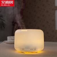 艾嘉居简约卧室精油灯香薰灯插电式 大容量静音超声波加湿器香薰机 暖光夜灯500ML创意礼物