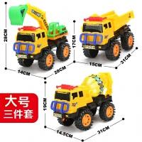 儿童惯性大号工程车套装男孩推土机挖土机铲车挖掘机玩具汽车模型