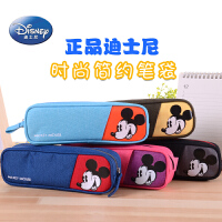 迪士尼文具盒帆布笔袋小学生初中生幼儿园儿童男孩女孩礼物创意多功能大容量简约文具铅笔袋文具袋学习用品
