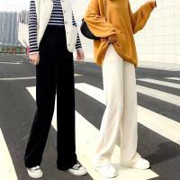 女士【春款奶油神裤】 2021雪尼尔阔腿裤 显高显瘦软软裤