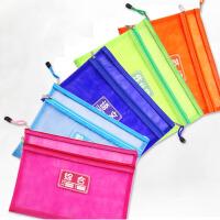 尼龙透明A4双层文件袋学生科目分类资料袋试卷袋网纱袋透明作业袋