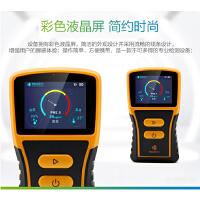 青核桃MTPTHB1激光PM2.5检测仪 专业级家用空气质量监测仪 粉尘测试仪 雾霾表 蓝牙APP无线连接手机