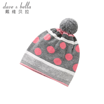 戴维贝拉 秋冬新款女童针织帽子 宝宝帽子DBJ8305-1 含有绵羊毛成分 毛球装饰俏皮可爱