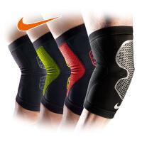 耐克 NIKE 护肘 篮球足球 护膝 护臂 护踝 羽毛球 运动护肘护套